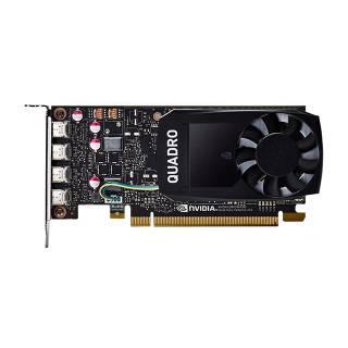 NVQP1000-EU